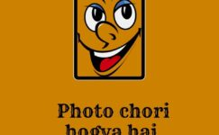 Photo chori ho gya Images Free Download