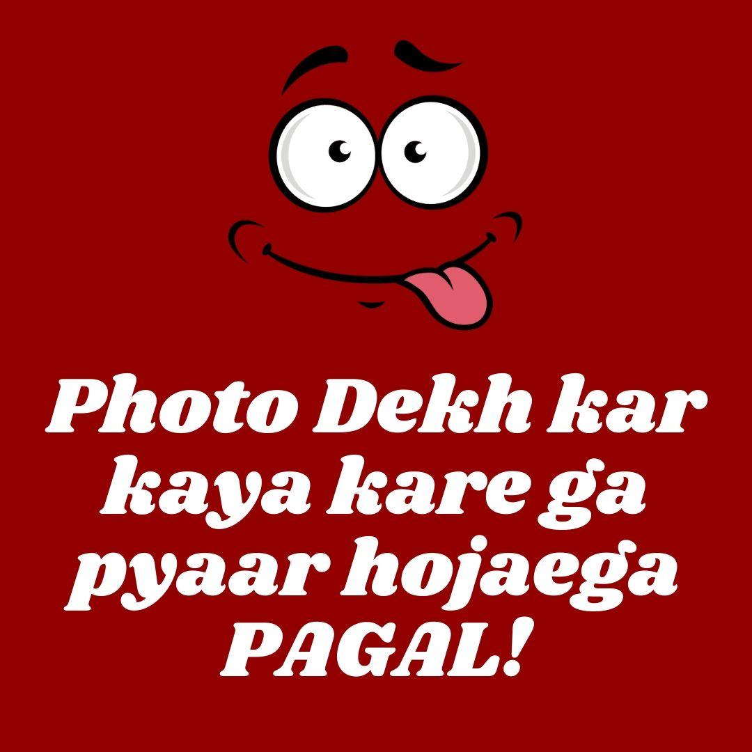 Whatsapp dp
