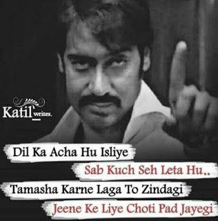 whatsapp dp boys attitude