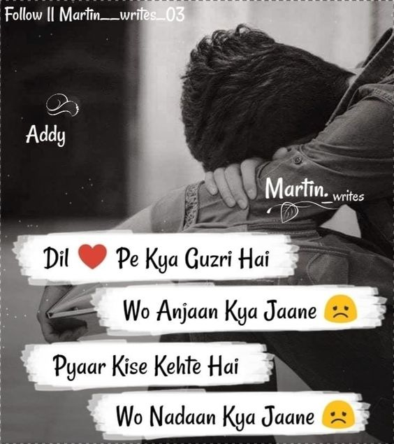 breakup dp for girl in Hindi
