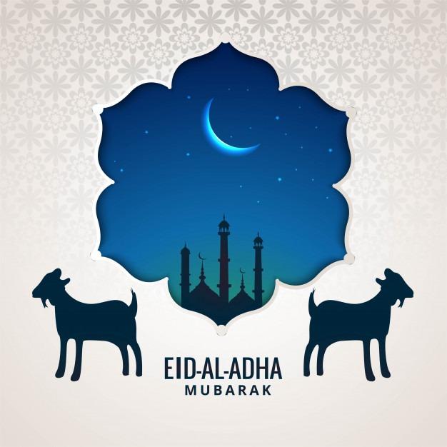 Eid ul Adha Mubarak Images HD