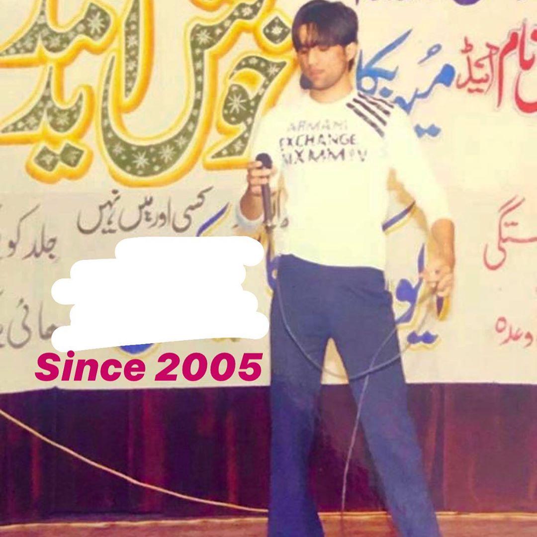 Falak Shabir old images