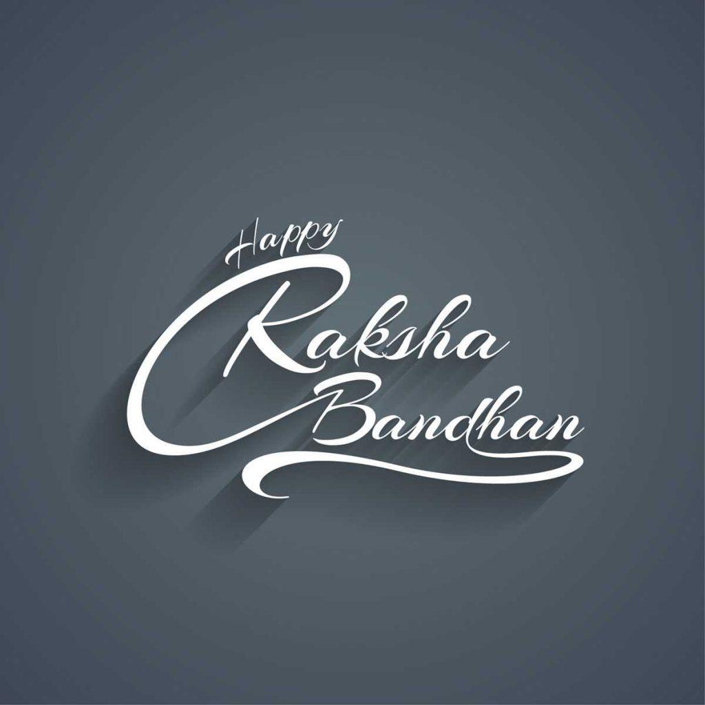 Raksha Bandhan 2021 photo