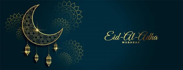 Eid ul Adha images download
