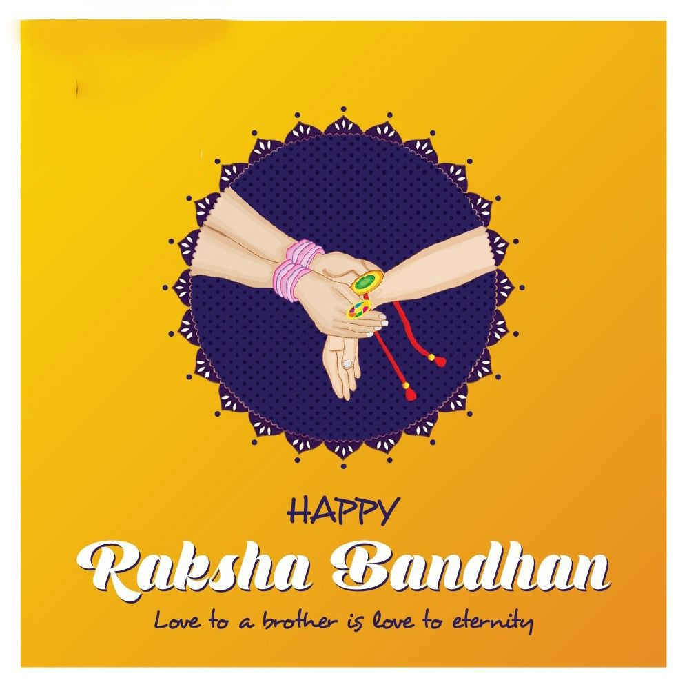 Raksha Bandhan photos download