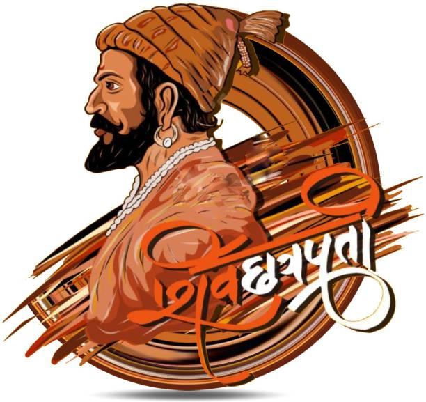 Chhatrapati Shivaji Maharaj Jayanti Wishes