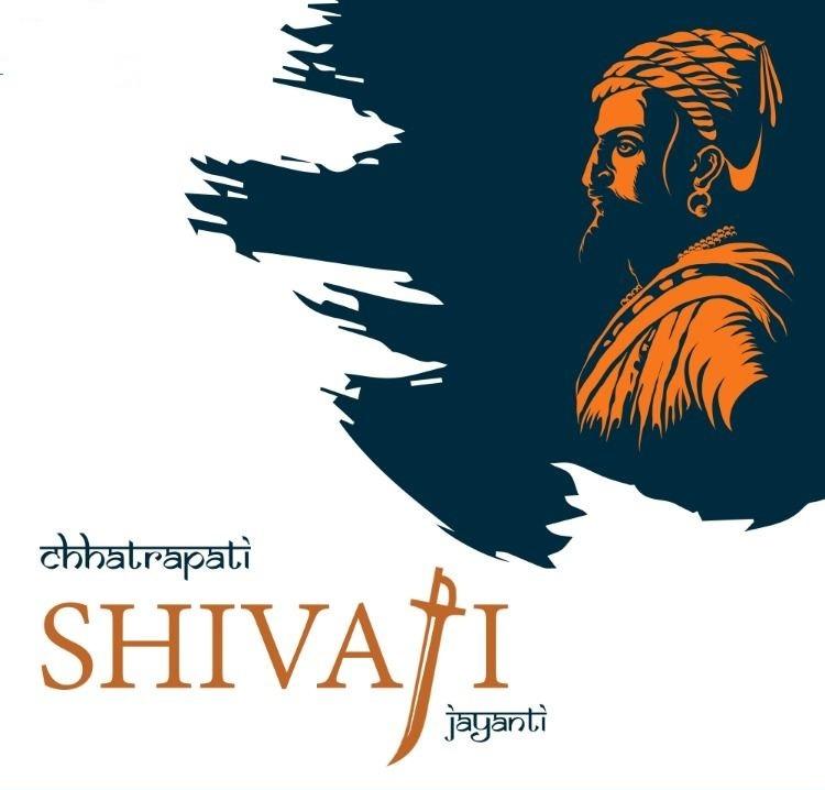 Chhatrapati Shivaji Maharaj Photos
