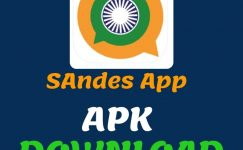 Sandes/Gims Latest Apk Download For IOS & Android
