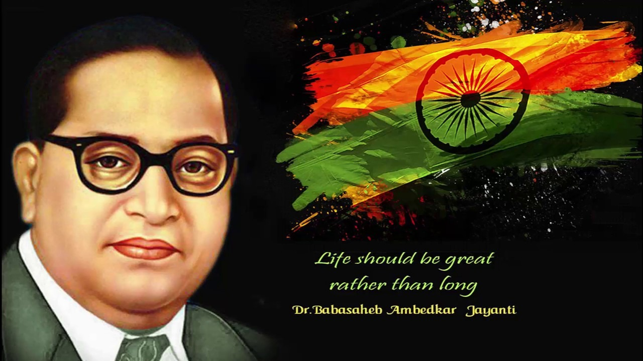 dr br ambedkar jayanti photo download