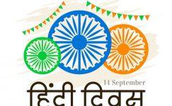 Happy Hindi Diwas HD Image & Photo Free Download 2021